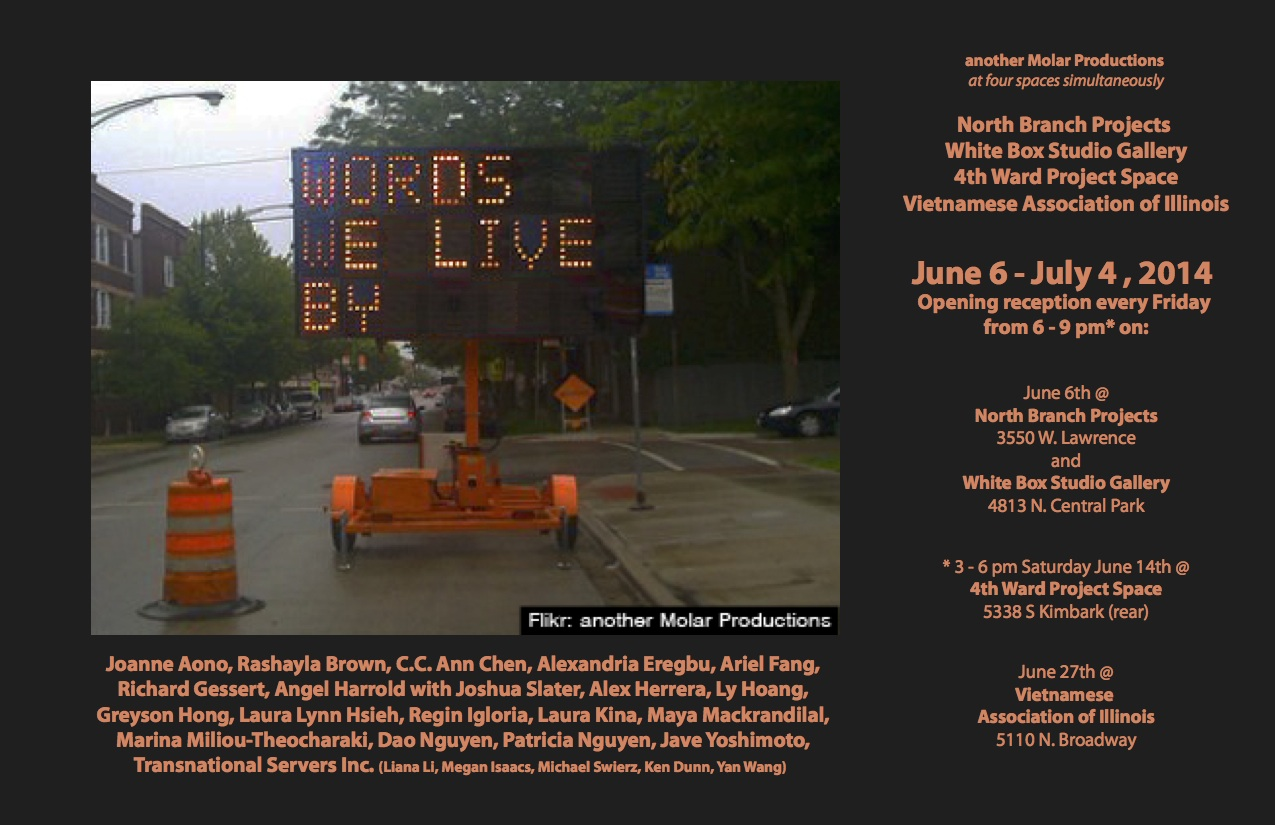 WordsWeLiveByFlyerUPDATEJune3